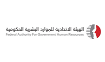 federal-authority-for-government-human-resource