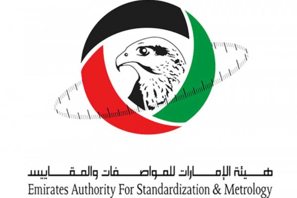 emirates-authority-for-standardization-metrology