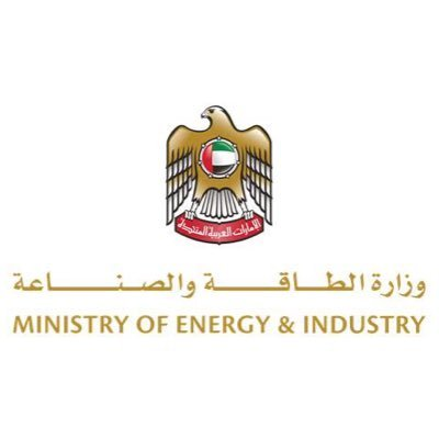 ministry-of-energy-industry