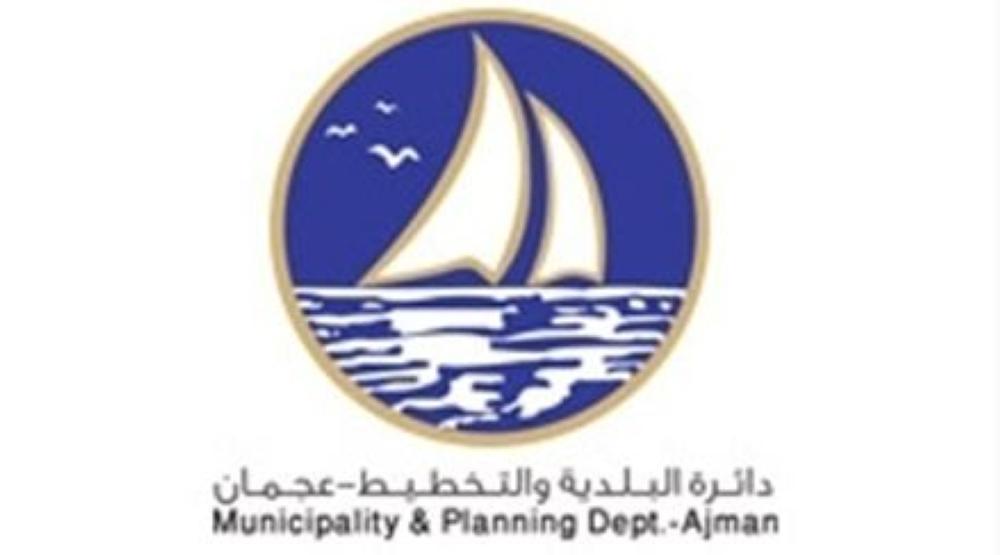 ajman-municipality